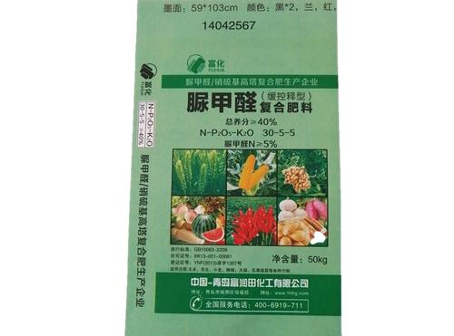 脲甲醛复合肥料